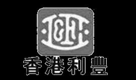 huallen-client-hongkong-lifeng