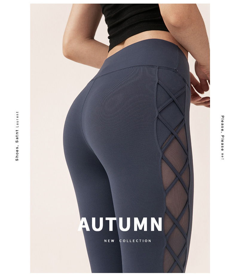 Autumn-sports-leggings-the-mesh-stripe-leggings
