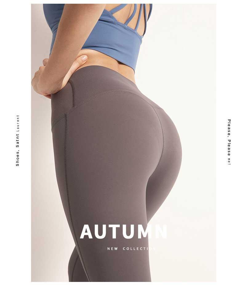 High-waisted-yoga-pants-new-arrival