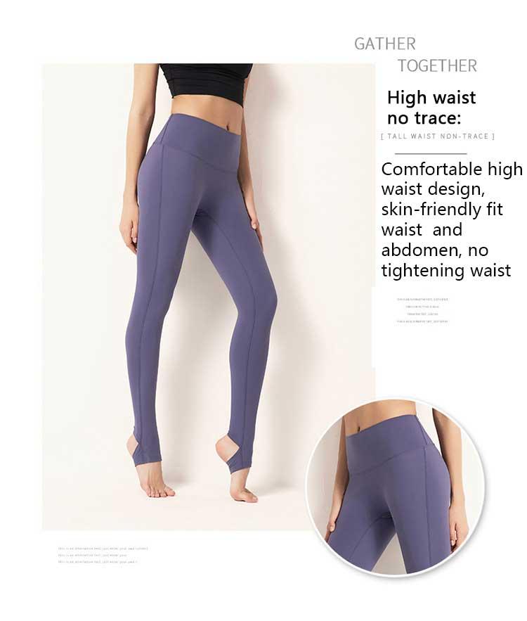 High-waisted-yoga-pants-seamless-waisted-band