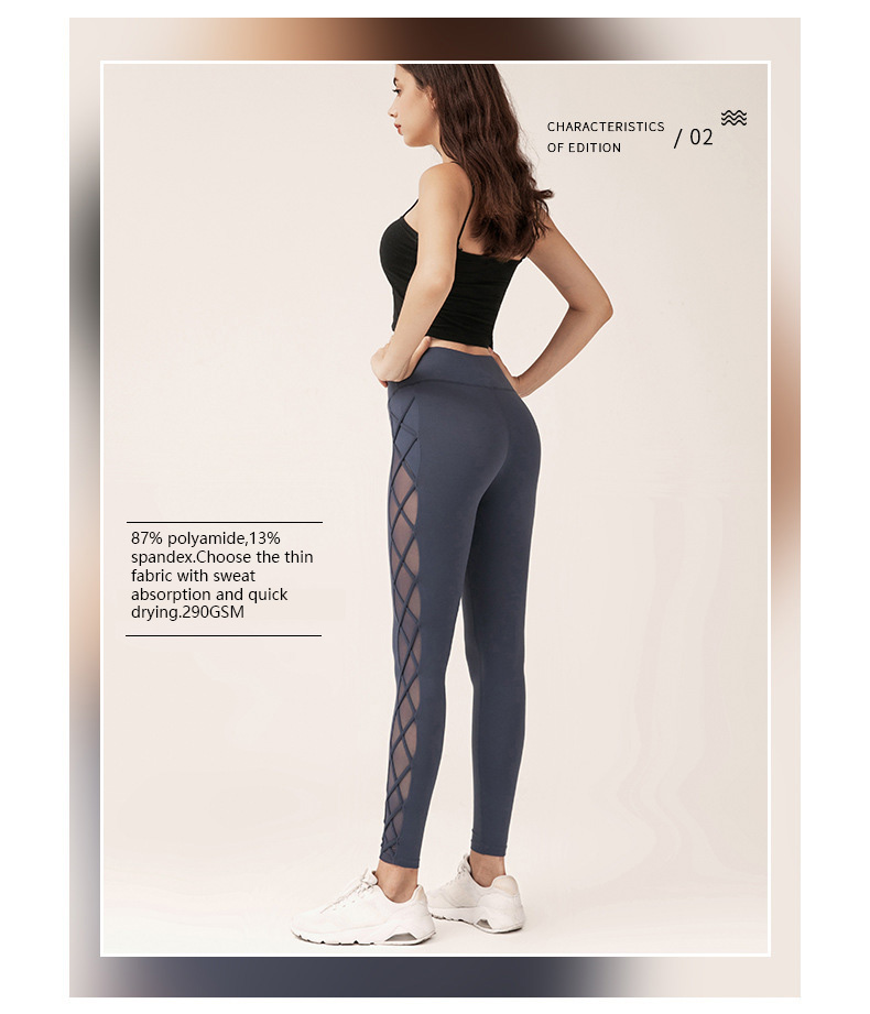 Mesh stitching sexy hip-lifting high elasticity fitness pants