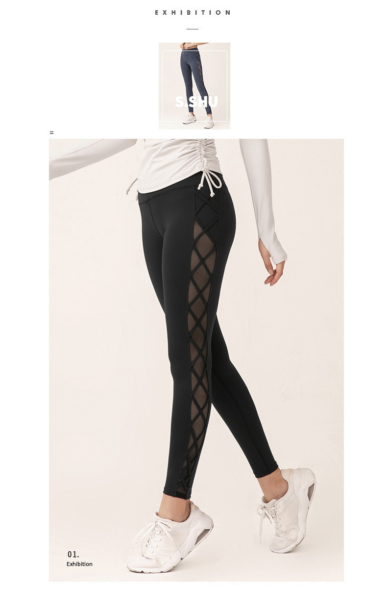 Mesh stripe leggings model show black mesh leggings
