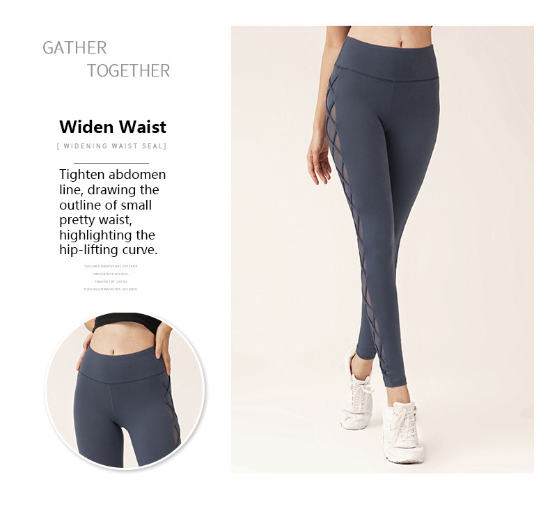Mesh stripe leggings tighten abdomen line drawing the outline of small pretty waist highlighting the hip-lifting curve