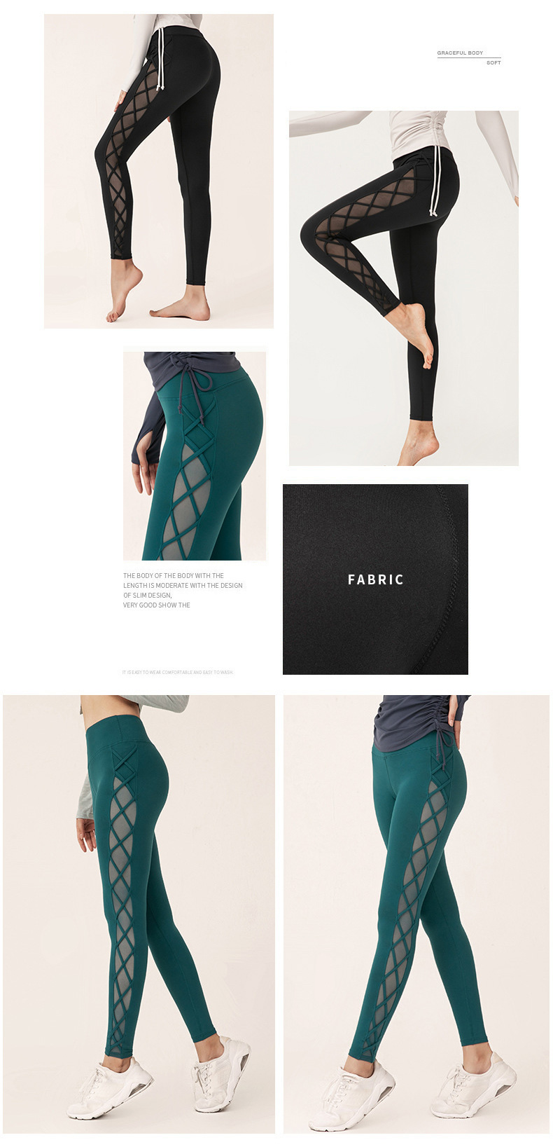 Mesh stripe leggings with mesh design side mesh, crossed fashion elements, sports wear breathable and comfortable