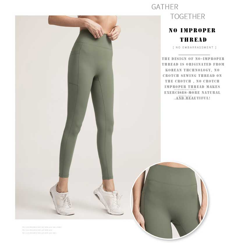 The design of no-improper thread is originated compression leggings