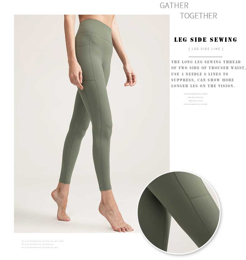 compression-leggings-leg-side-sewing