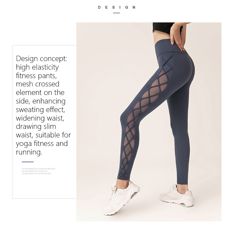 Design concept: high elasticity fitness pants, mesh crossed element on the side, enhancing sweating effect, widening waist, drawing slim waist, suitable for yoga fitness and running.