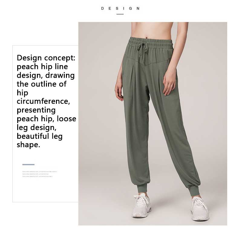 Design concept: peach hip line design, drawing the outline of hip circumference, presenting peach hip, loose leg design, beautiful leg shape.