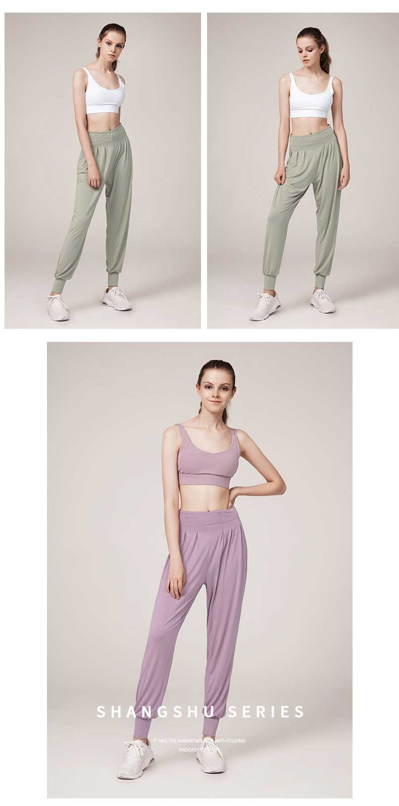 Lacing design at the waist for high intensity sports.Harun pants design show the legs more slender