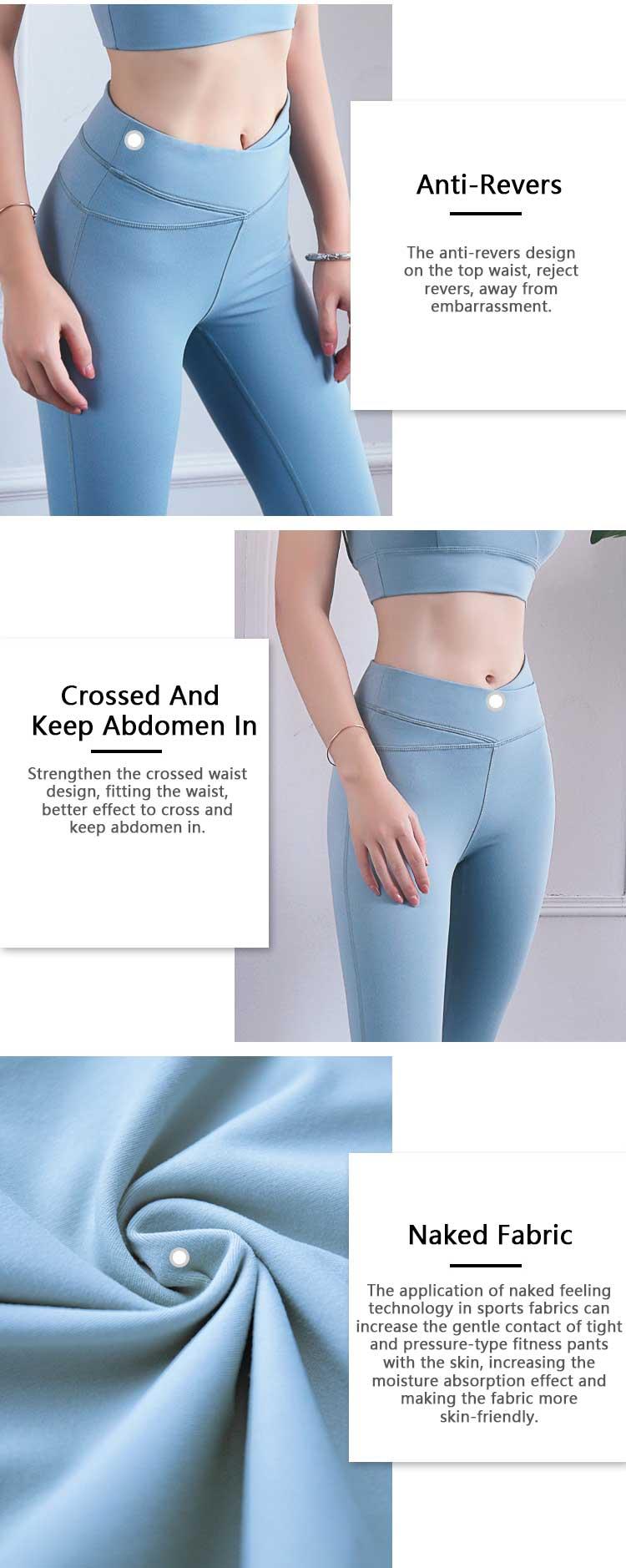 Slimming-yoga-pants-performance-introduction