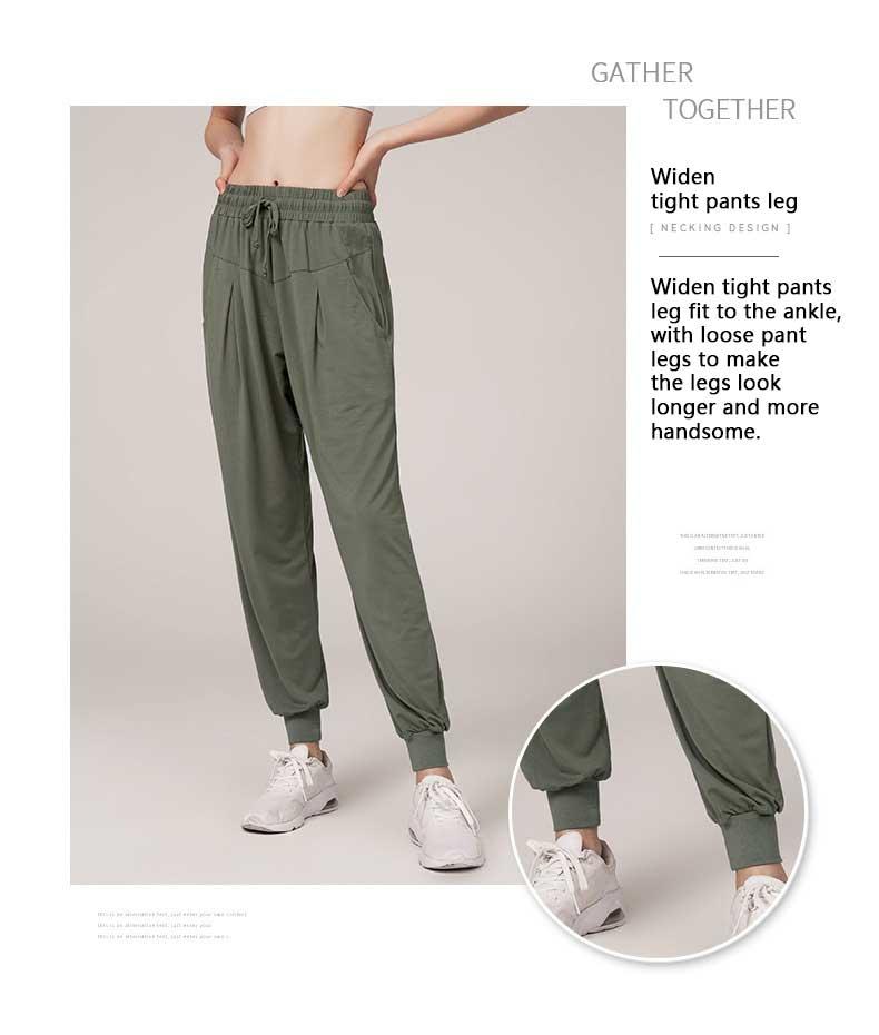 Widesn-tight-pants-leg-design