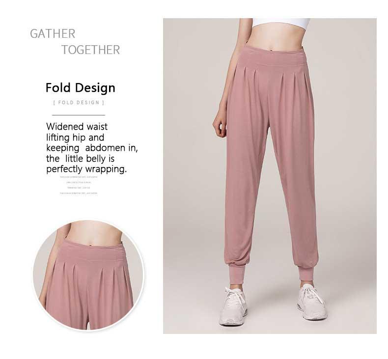 casual-yoga-pants-fold-design