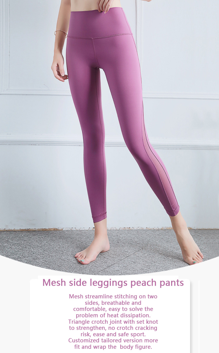 introduction-mesh-side-leggings-peach-pants-yoga-leggings