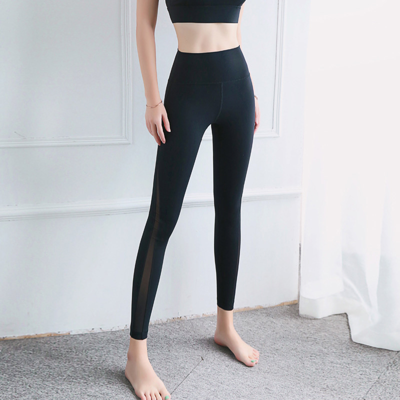 mesh side leggings peach pants