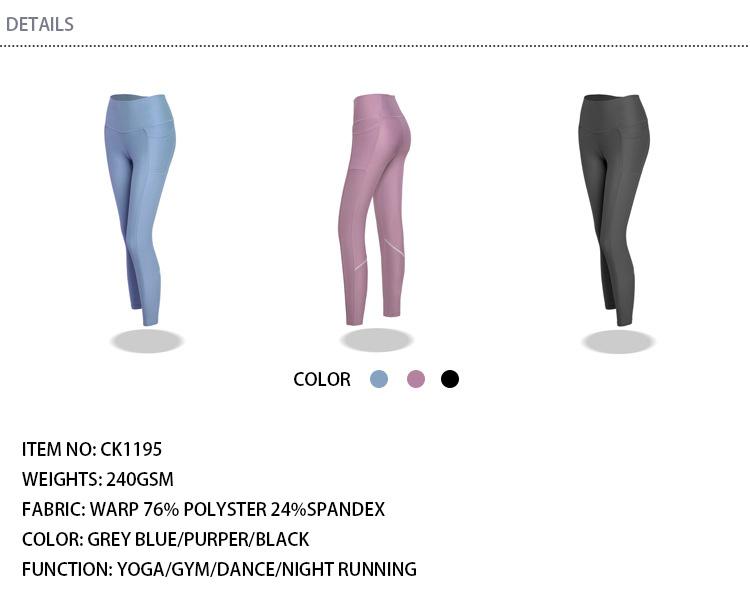 reflective-running-leggings-details-information