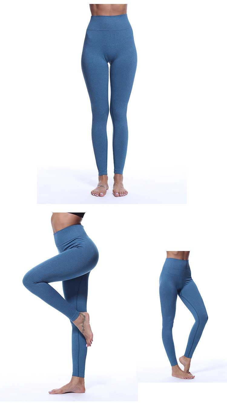 Blushi-blue-seamless-high-waisted-leggings-display