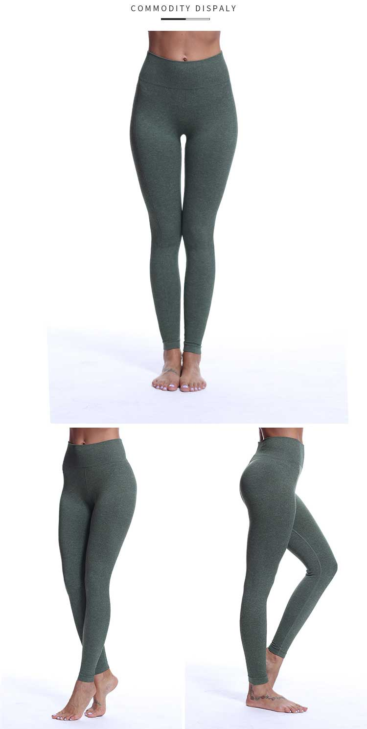 Seamless-high-waisted-leggings-army-green-display