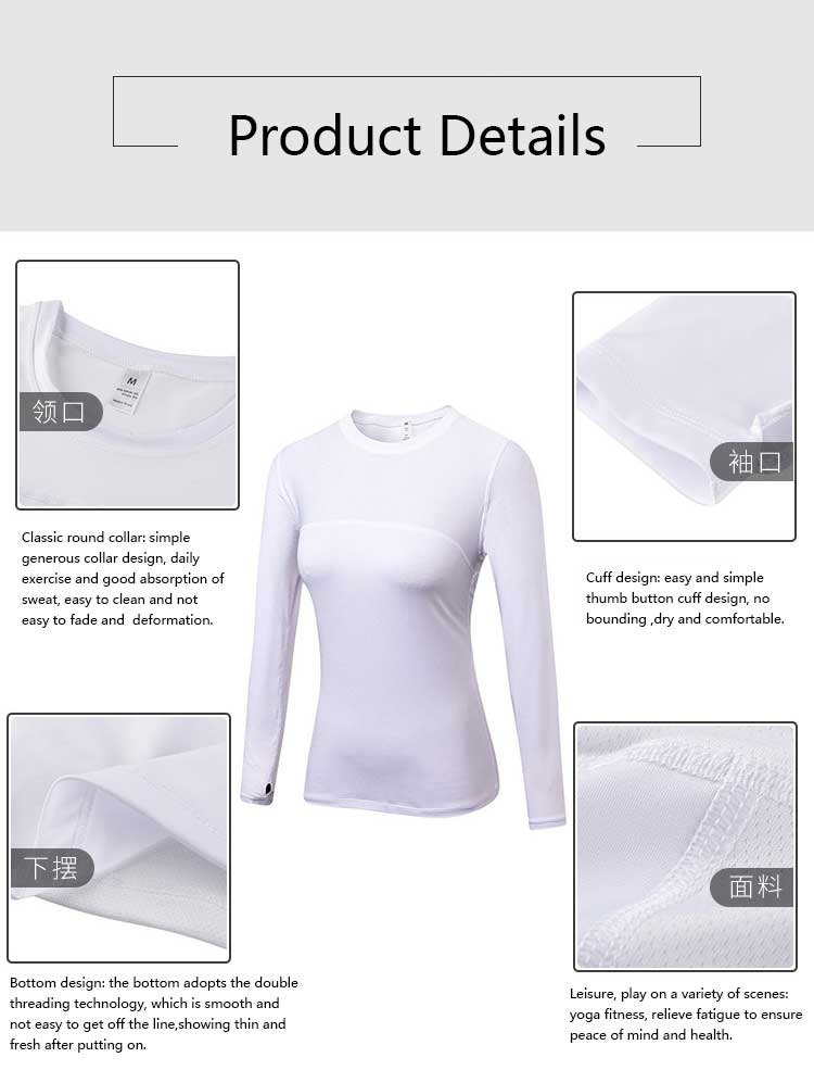Long sleeve workout shirts womens Product features