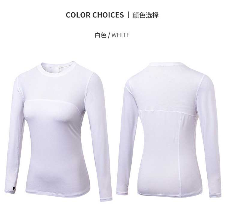 Long-sleeve-workout-shirts-women's-fitness-yoga-female-suit-white-PRO-tights