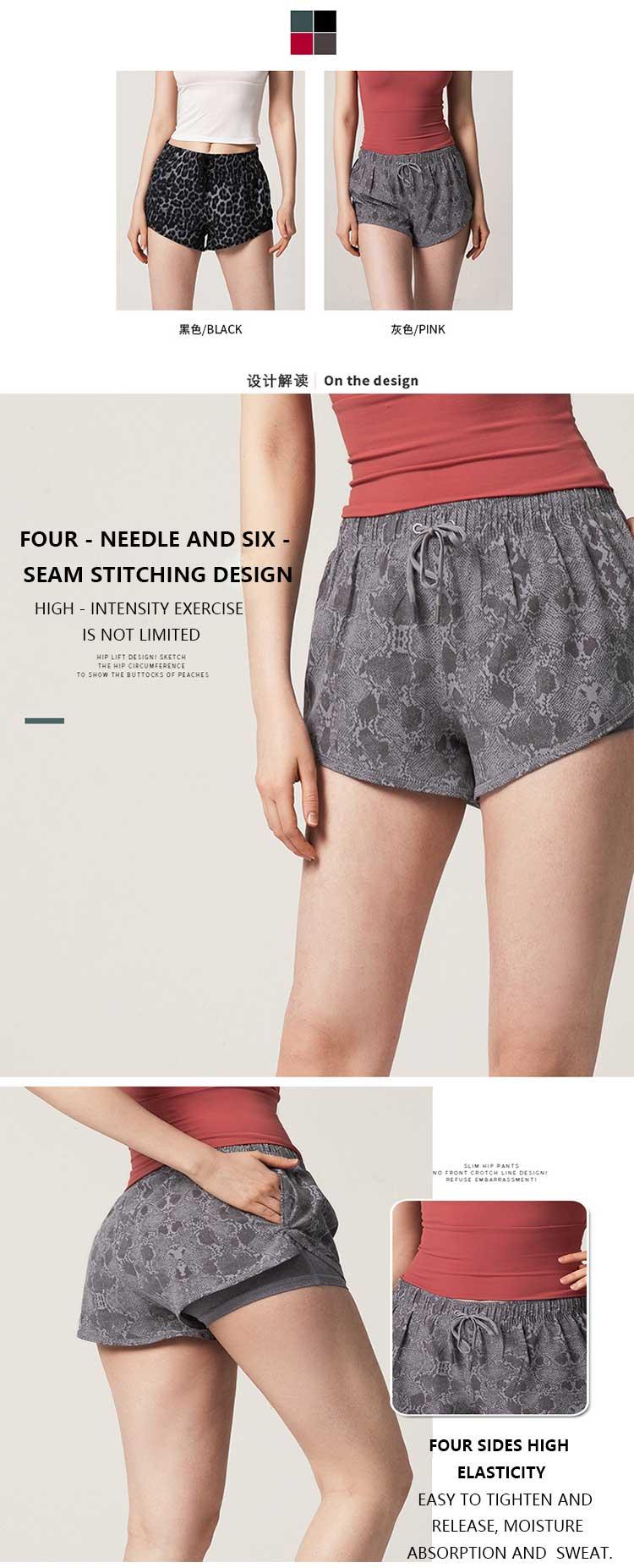 Yoga-pants-shorts-design-details