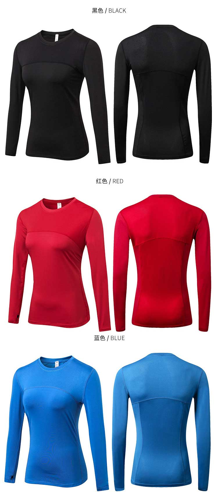 color-black-red-blue-of-sports-t-shirts-for-women