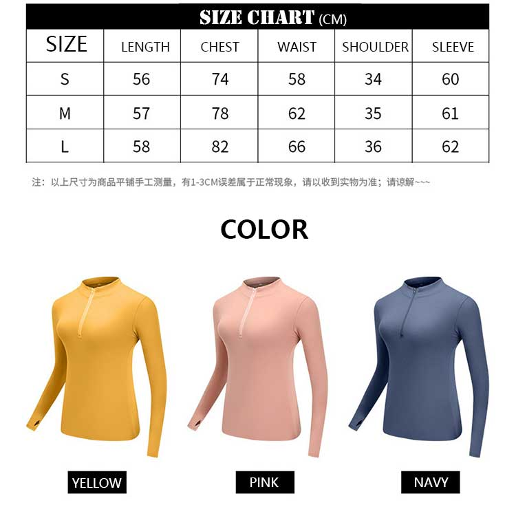 Half-zipper fitness clothing in fall and winter running sports T-shirt breathable long sleeve zip gym top