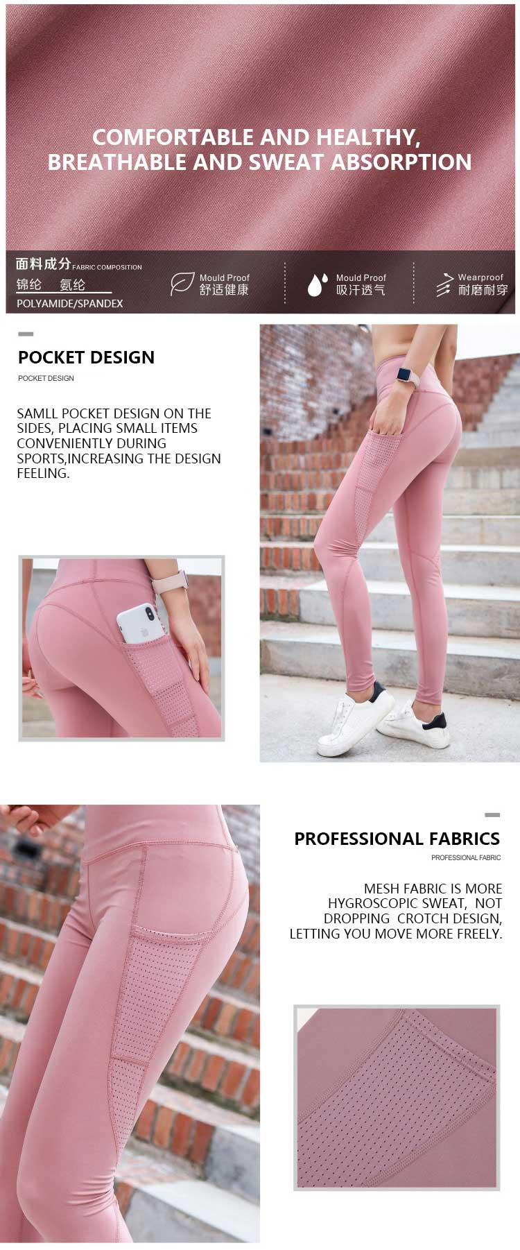 Soft and comfortable fabric can ensure good wearing feeling for this workout pants with side pockets