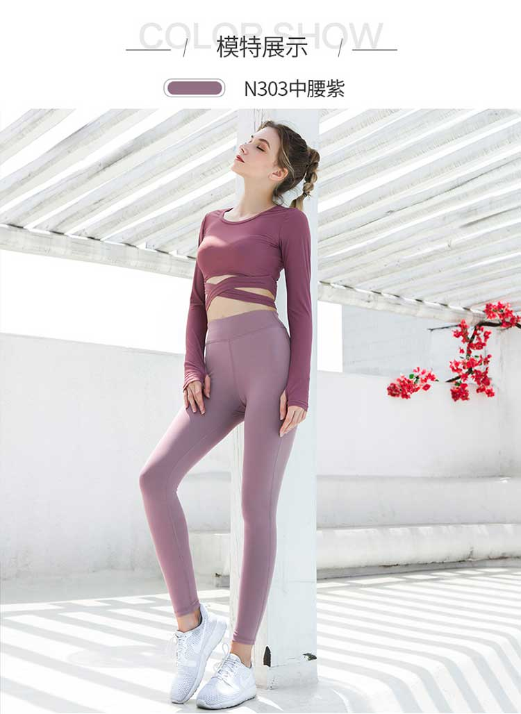 Workout-pants-with-pockets-color-purple-sports-pants