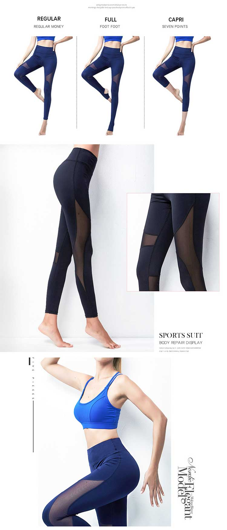 Mesh workout leggings,A pair of tight pants with texture and visual effect