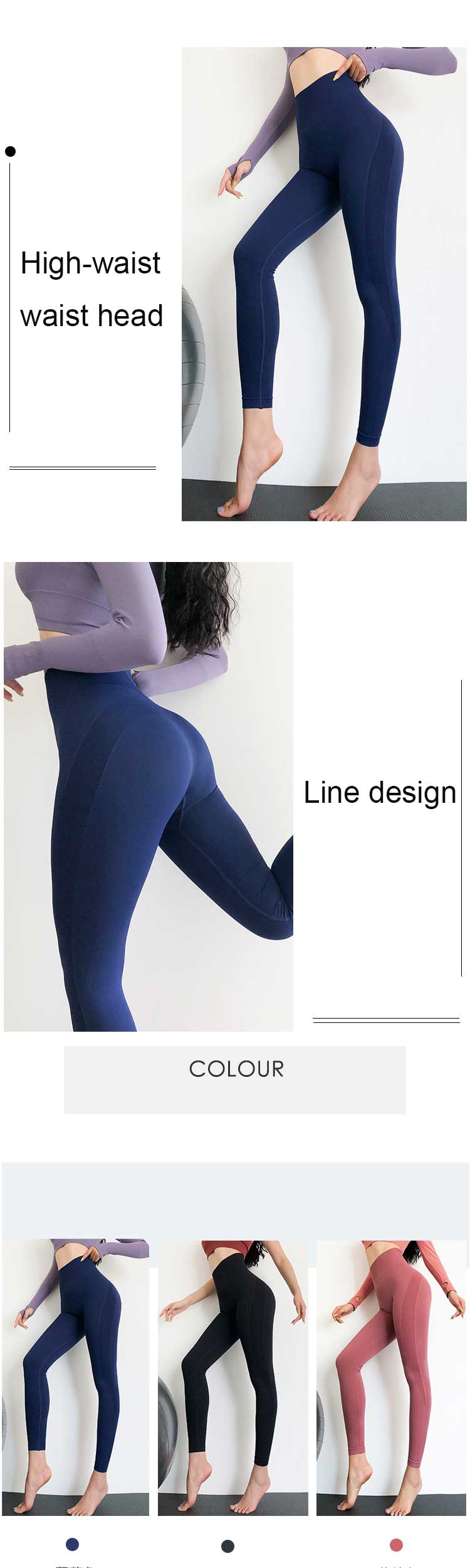A-comfortable-and-close-fitting-high-waisted-running-leggings-are-essential-for-sports-enthusiasts