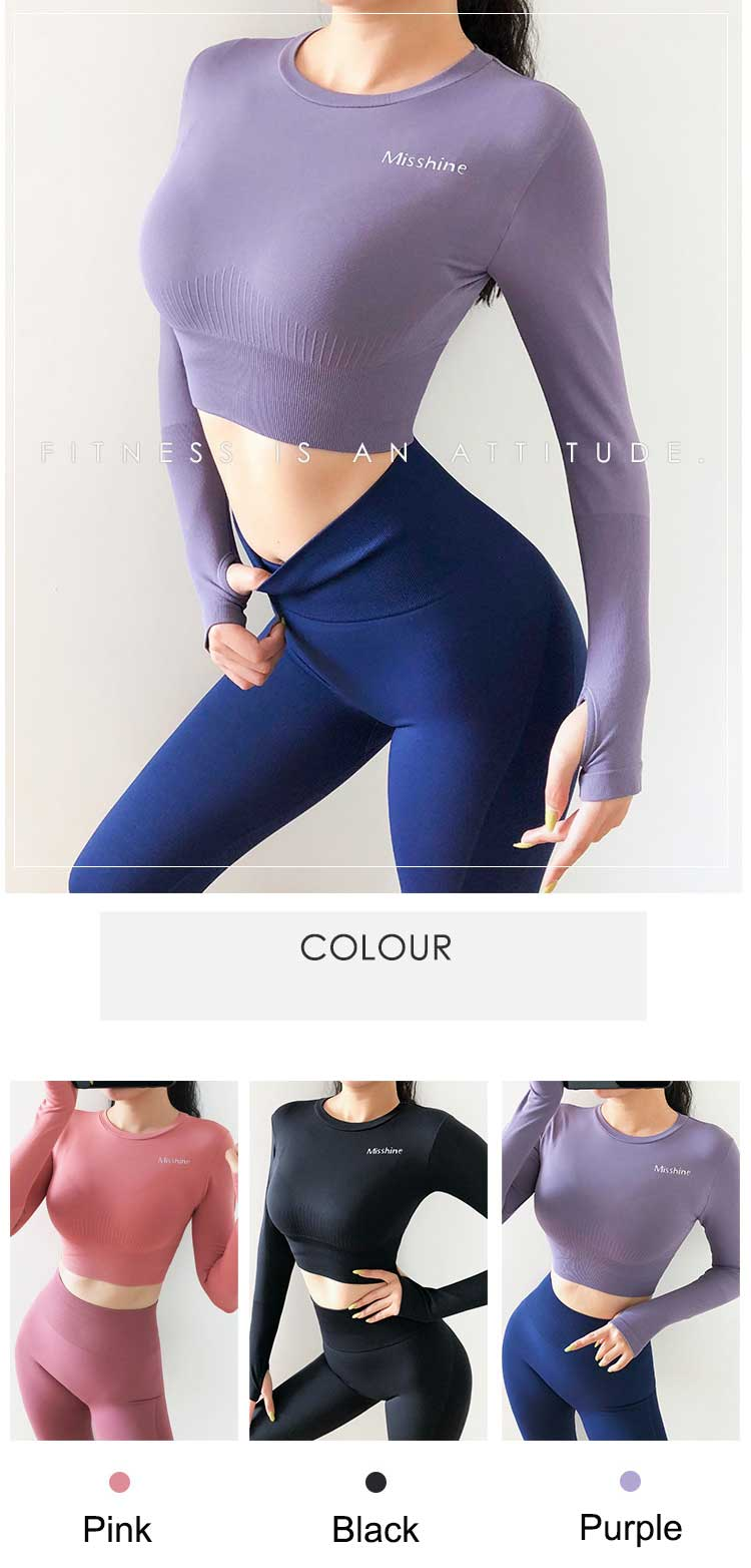 This-is-a-long-sleeve-exercise-tops