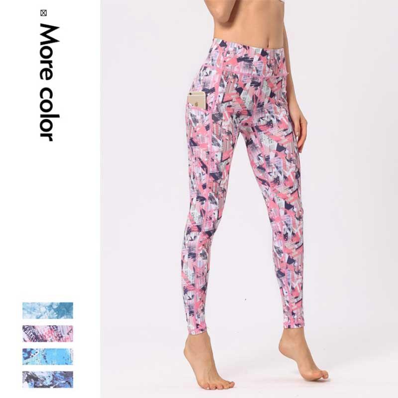 camouflage-yoga-pants