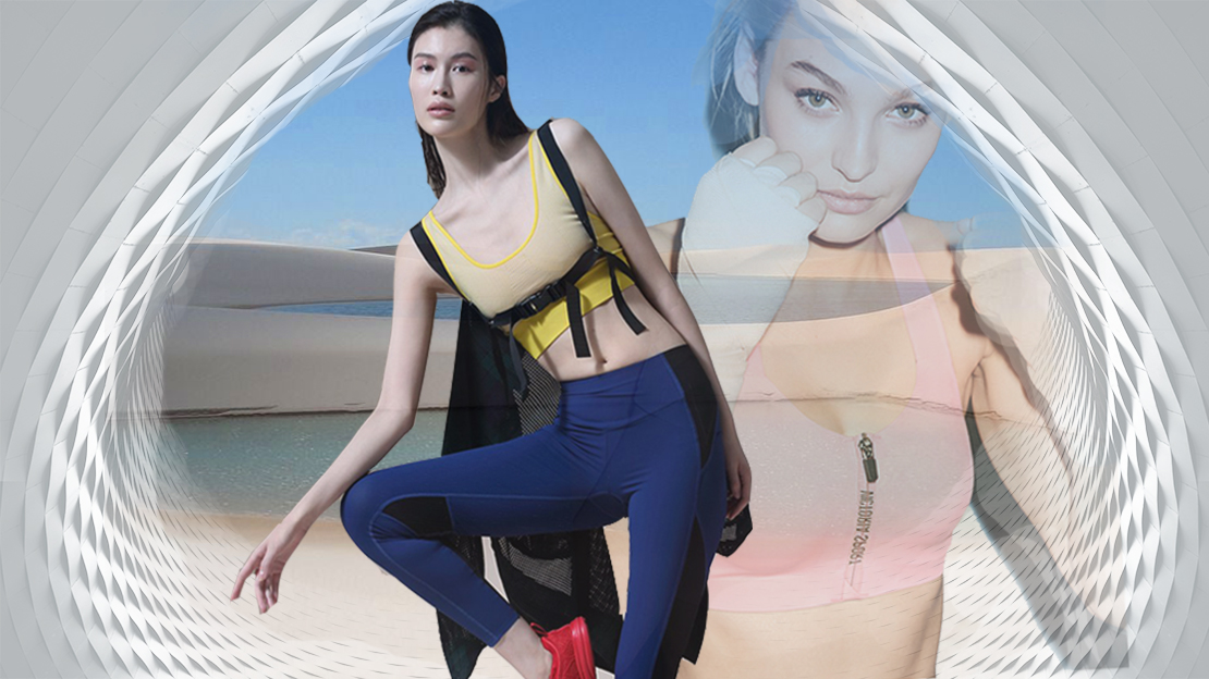 Comprehensive analysis on the trend of fitness & training wear for women's sportswear in the fall and winter of 2021