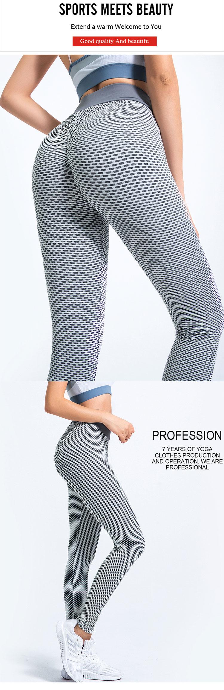Best-sports-leggings-brings-new-experience