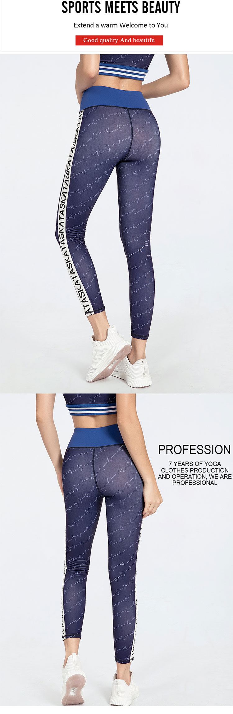 In-particular,-the-yoga-pants-workout--with-warning-function-is-still-used-in-the-sports-clothing-of-spring-and-summer-in-2021