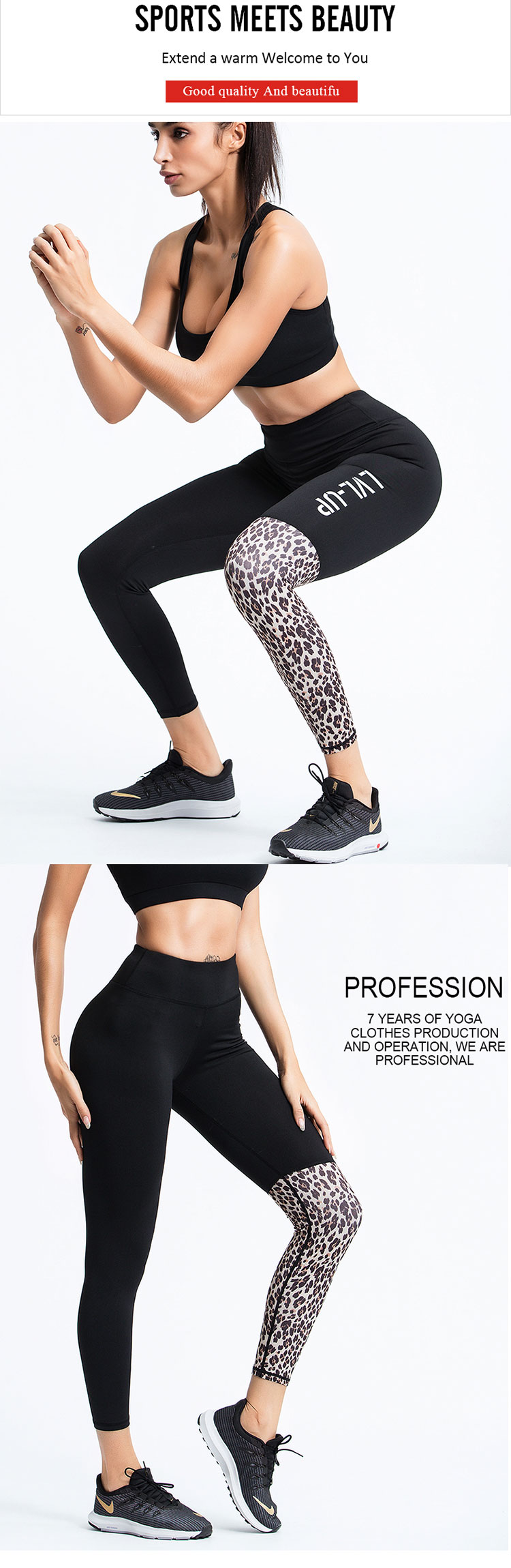 Leopard-print-gym-leggings,colorful-tiger-and-leopard-texture-is-the-most-dazzling-fur-symbol