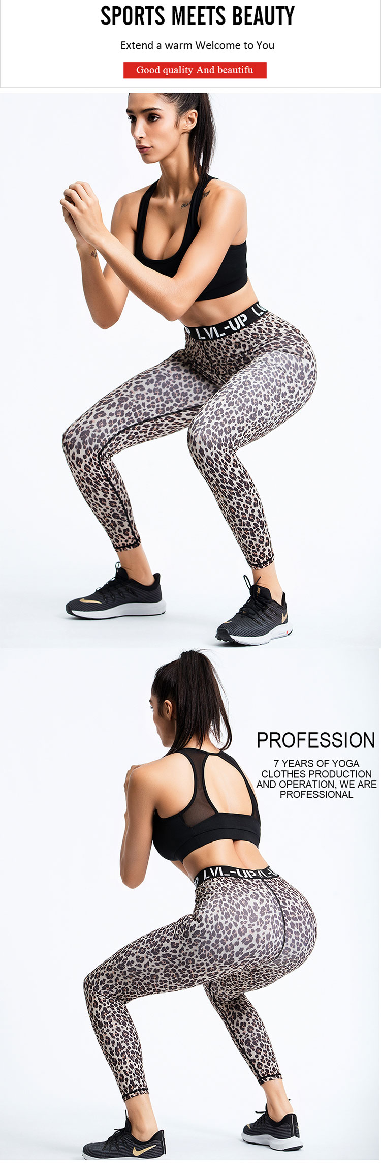 The-clothing-of-leopard-print-workout-leggings-pattern-that-holds-darling-status-often-lets-designers