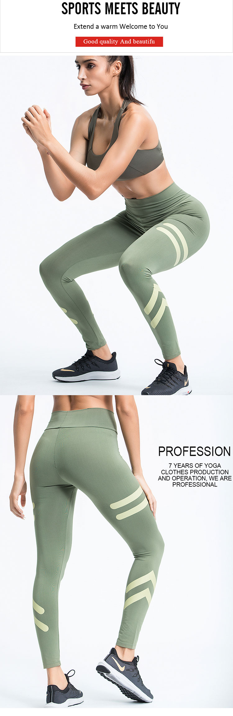 The-patterned-gym-leggings-the-design-of-clean-color