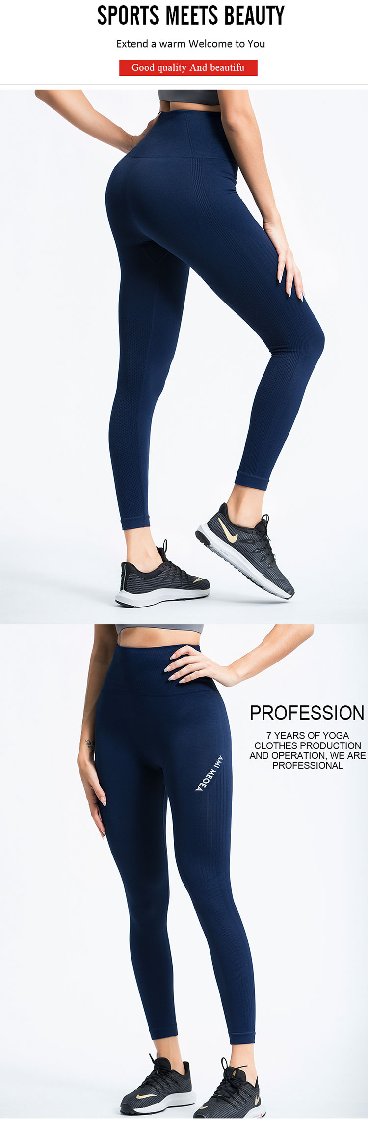 With-the-return-of-Seamless-gym-tights-and-the-continuation-of-luxury-theme