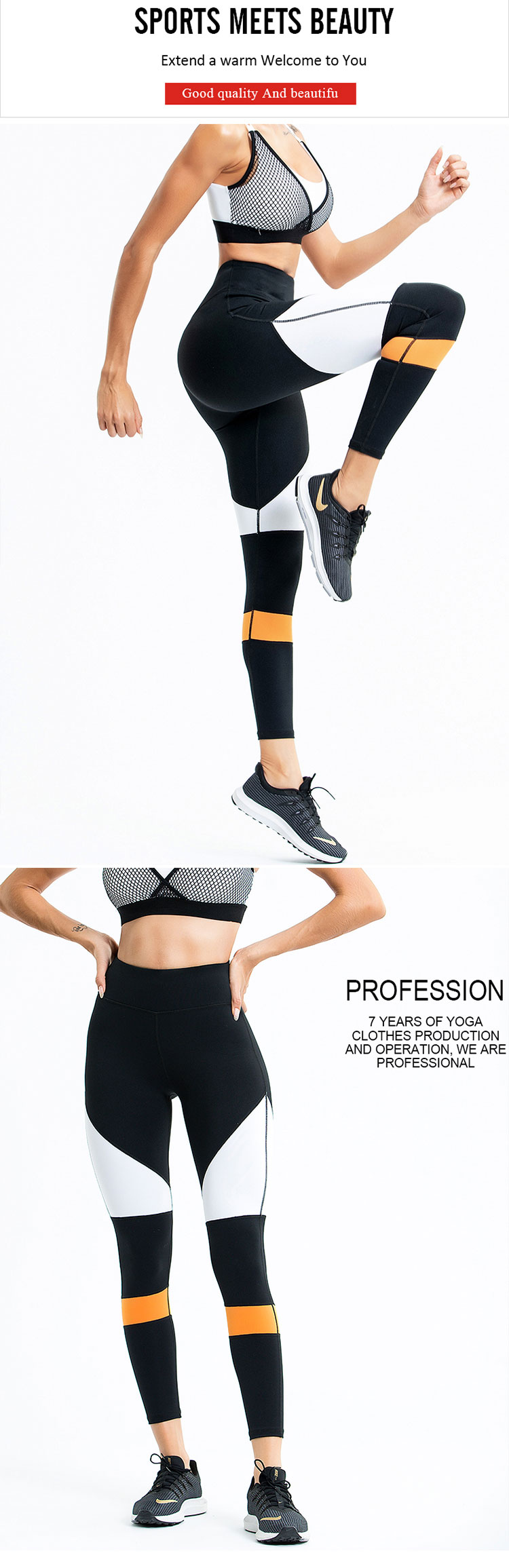With-the-rise-of-night-running,-sports-direct-womens-leggings-is-becoming-more-and-more-popular
