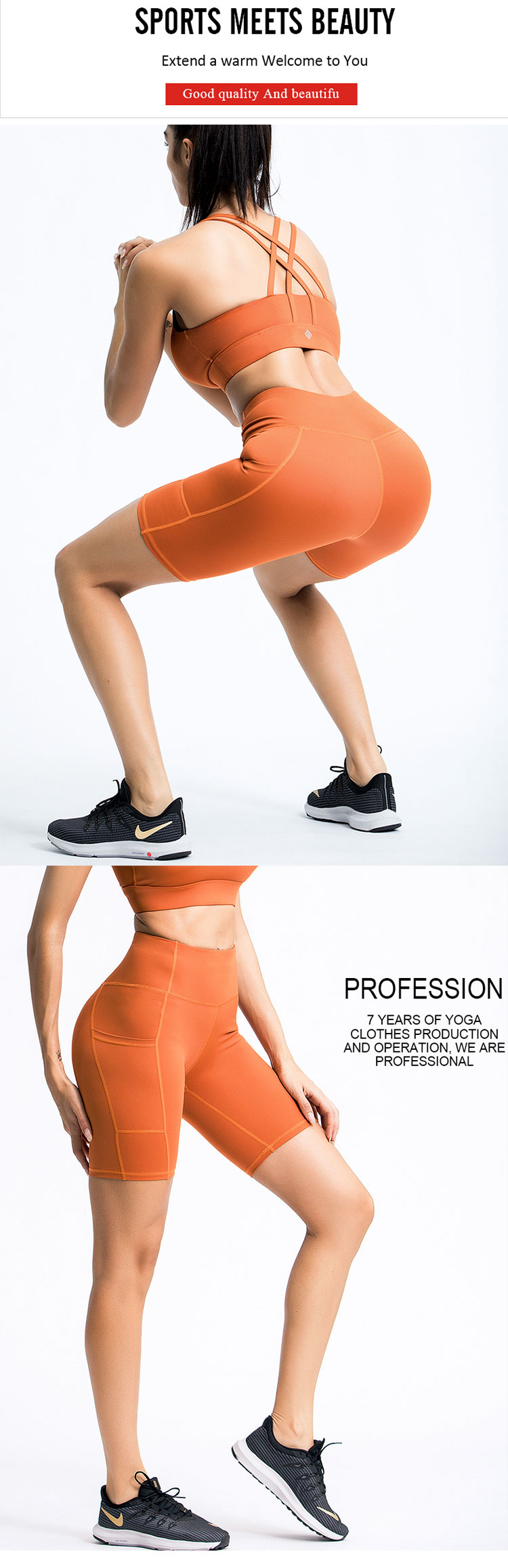Yoga-pants-with-side-pockets-are-increasingly-important-in-spring-and-summer-of-2021