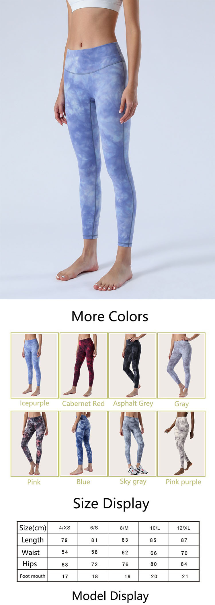 The effect of seam free leggings splitting from one point to the surroundings forms a fission texture.