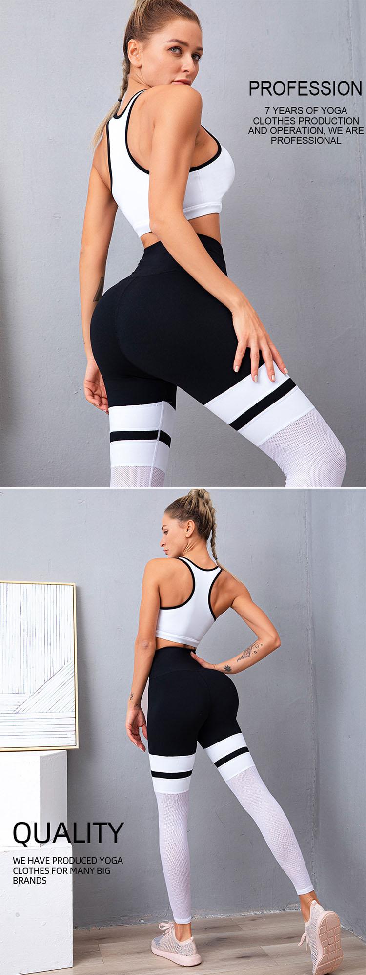 The shoulder strap design focuses on highlighting the back line