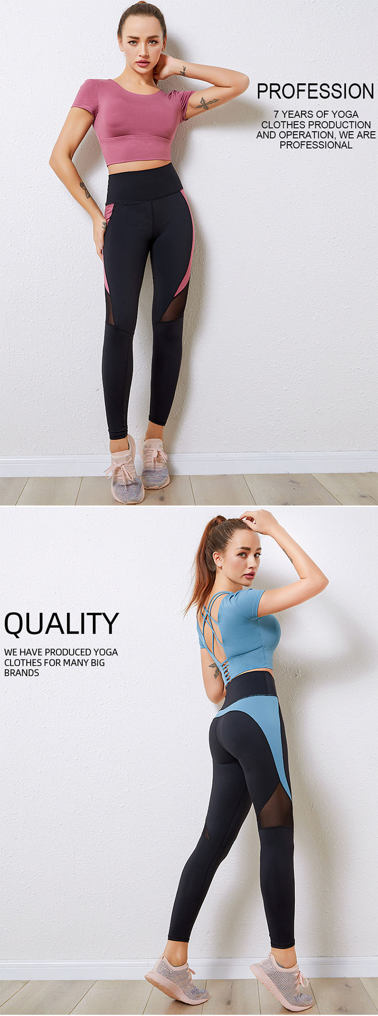 Cross-back design, comfortable and breathable, providing stable support.