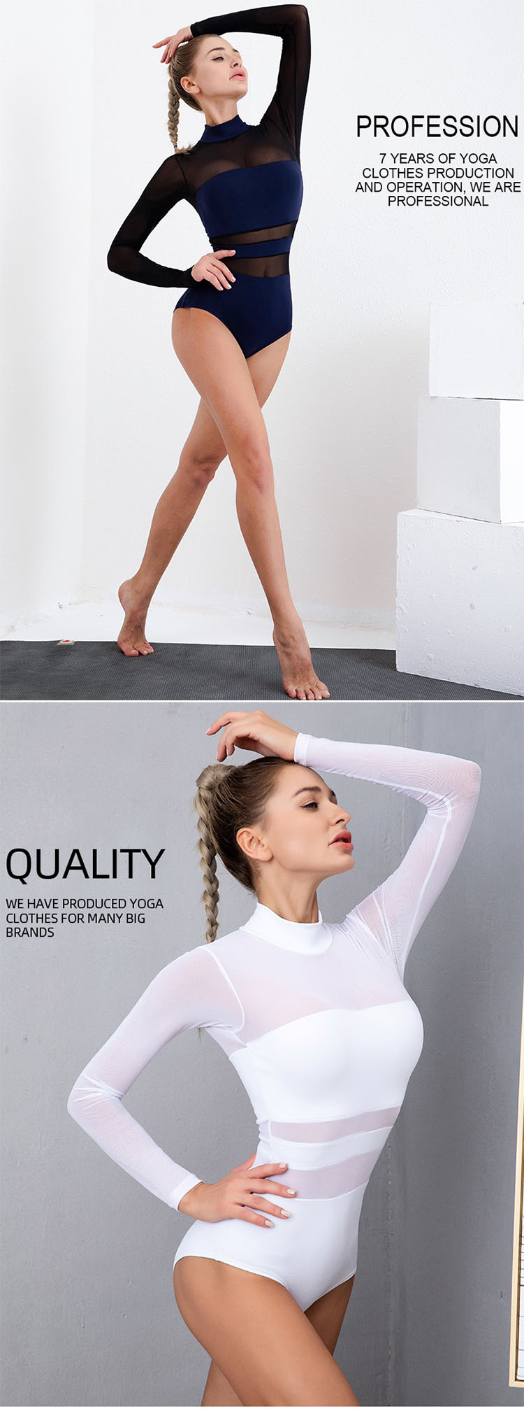 Increase the breathability, the visual system is sexy.