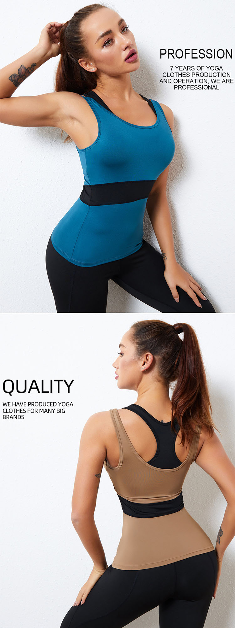 thereby promoting consumers to further enhance their self-perception of comfort and flexibility