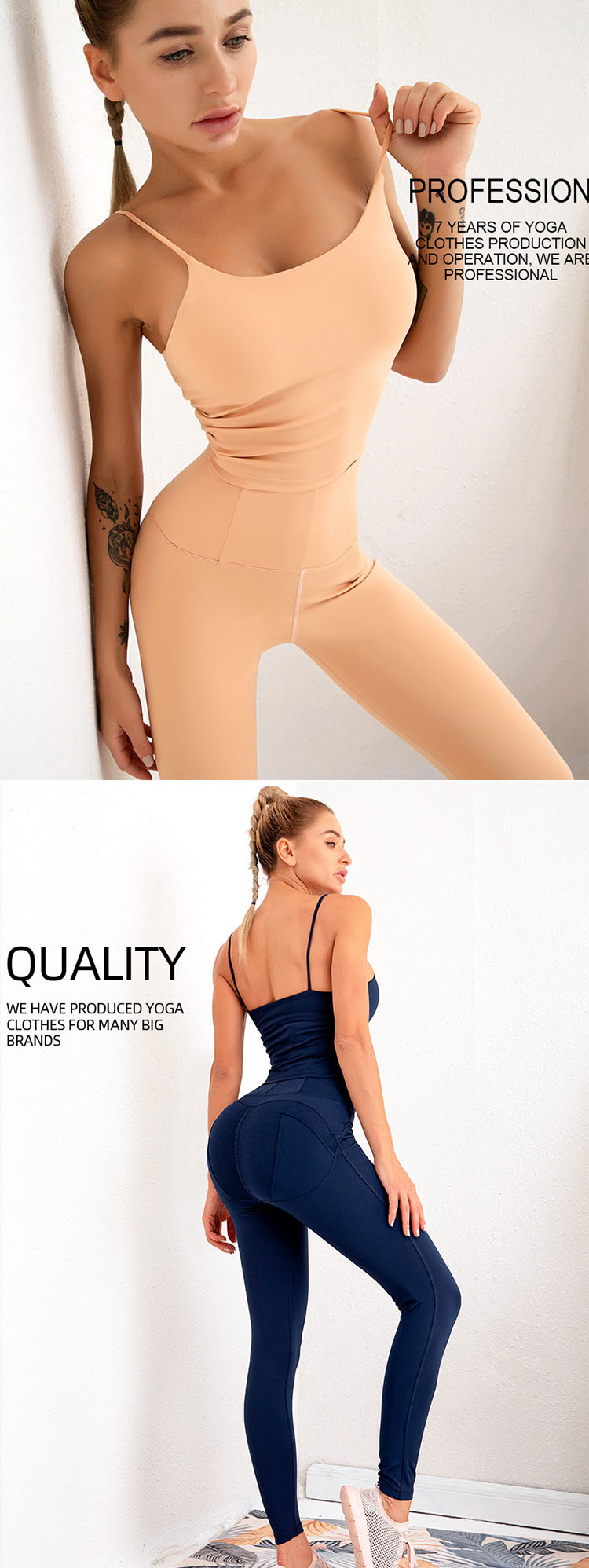 Buttocks lift design, buttocks stand out.