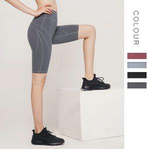 High rise yoga shorts