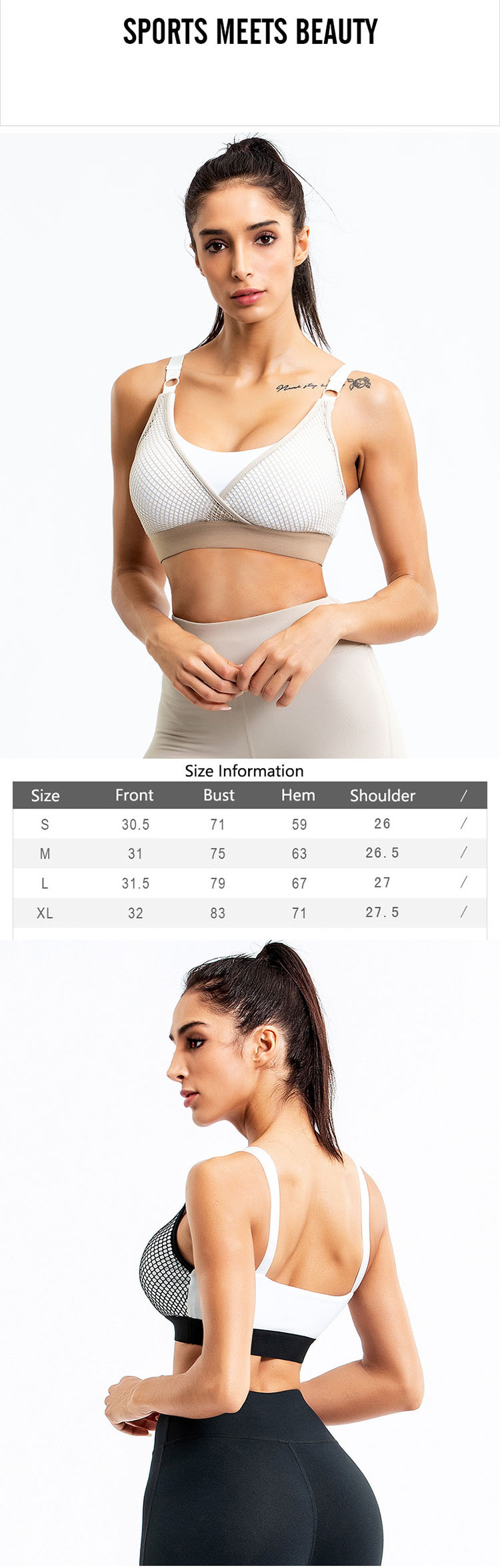 The best supportive sports bra without steel rims is suitable for all-weather wear