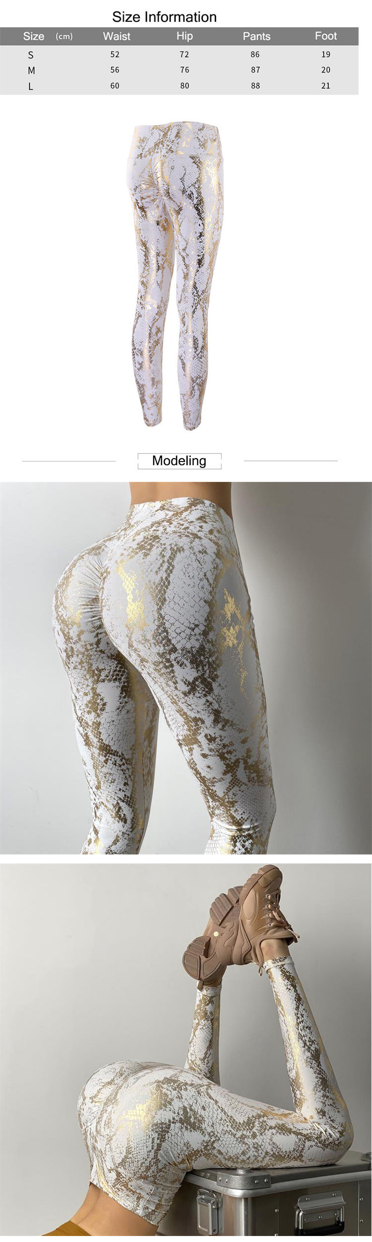 The use of gold onion powder in printing and girls gold leggings